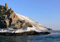 Kekurs at Cape Chukchi