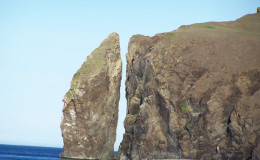 Inchoun Rock
